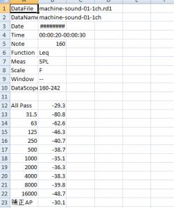 Excelアウトプット例